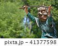 朝光寺の鬼追踊 黒鬼 兵庫県加東市 41377598