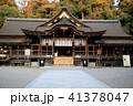 大神神社 41378047