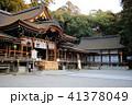 大神神社 41378049