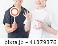 医療 人物 歯科医の写真 41379376