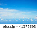 空 青空 雲の写真 41379693
