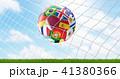 Qatar soccer goal soccer football 3d rendering 41380366