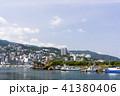 熱海港 漁船 港の写真 41380406