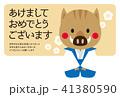 年賀状 猪 亥のイラスト 41380590