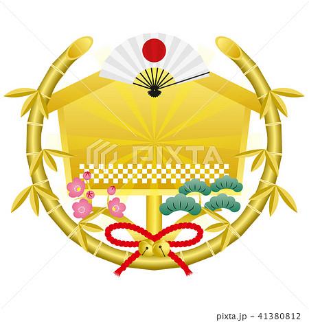 ベクター イラスト デザイン フレーム 和風 日本 松竹梅 扇子 鈴 金 ゴールド 絵馬 41380812