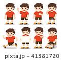人々 人物 少年のイラスト 41381720