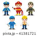 職業 職種 占領のイラスト 41381721