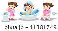 お風呂 人々 人物のイラスト 41381749
