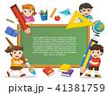 教室風景 生徒 黒板のイラスト 41381759