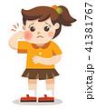 痛い 虫歯 むし歯のイラスト 41381767