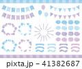 水彩風 三角フラッグ フレームのイラスト 41382687
