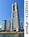 横浜 みなとみらい ランドマークタワーの写真 41383445