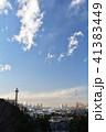 横浜 青空 マリンタワーの写真 41383449