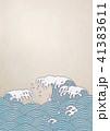 青海波 波 水しぶき 和紙 41383611