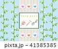 スナップエンドウ 家庭菜園 植物のイラスト 41385385