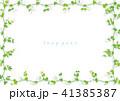 スナップエンドウ 植物 栽培のイラスト 41385387