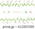 スナップエンドウ 植物 栽培のイラスト 41385390