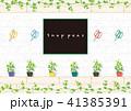 スナップエンドウ 植物 栽培のイラスト 41385391