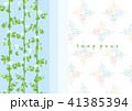 スナップエンドウ 植物 栽培のイラスト 41385394