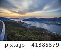 長崎 長崎港 風景の写真 41385579