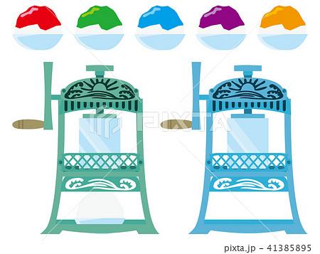 シンプルなかき氷機とかき氷のイラストのイラスト素材 41385895 Pixta