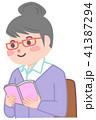 読書 読む 女性のイラスト 41387294