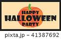 幸せ 楽しい 嬉しいのイラスト 41387692