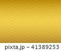 青海波 背景 金色 41389253