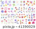 花 水彩 植物のイラスト 41390029