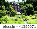 藤井川ダム 41390071