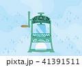 かき氷機 シンプル ベクターのイラスト 41391511