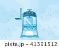 かき氷機 シンプル ベクターのイラスト 41391512