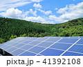 ソーラーパネル 41392108