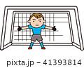 サッカー キーパー 41393814