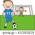 少年サッカー サッカー スポーツのイラスト 41393829