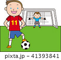 サッカー キーパー 男の子のイラスト 41393841