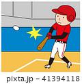 野球 バッティング ベクターのイラスト 41394118