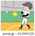 野球 バッティング ベクターのイラスト 41394120