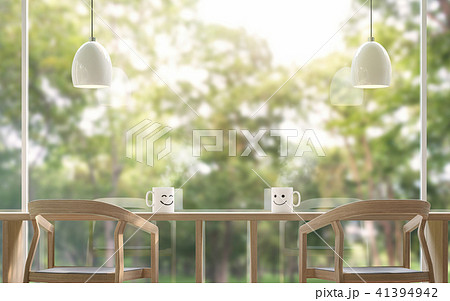 Smile Coffee cup with blur background 3d render 41394942