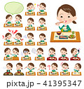 school girl Green Blazer_Meal 41395347