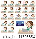 女性 学生 勉強のイラスト 41395358