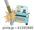 交通事故 41395880