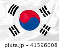国旗(韓国) 41396008