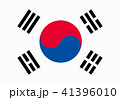 国旗(韓国) 41396010