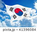 国旗(韓国) 41396084