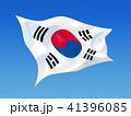 国旗(韓国) 41396085
