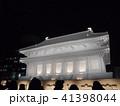北海道雪まつり 41398044