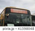 座間味村営バス 41398048
