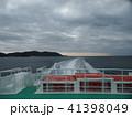 座間味島 41398049