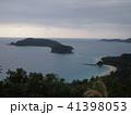 座間味島 41398053
